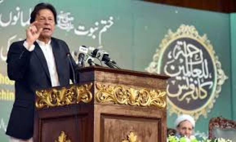 Prophet Muhammad (PBUH) role model for youth: PM Imran