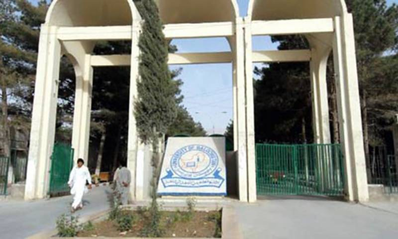 University of Balochistan has an important message for all students: Read here