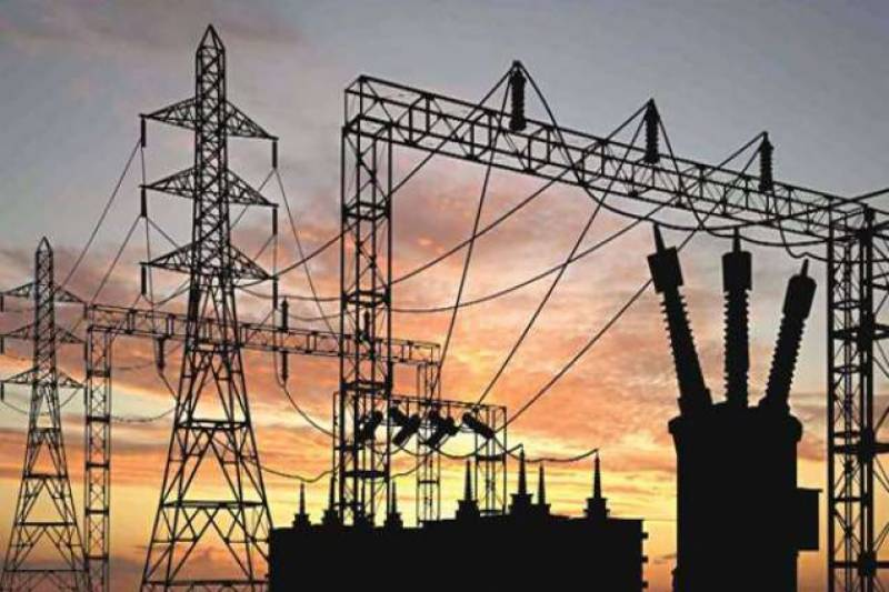 132 KV grid station inaugurated in Balochistan's Kachhi district