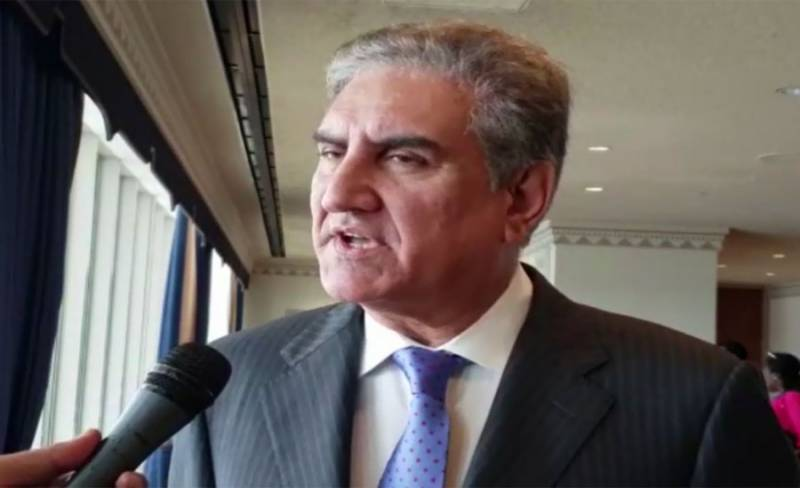 Ayodhya Case: Indian SC verdict shows Hindutva ideology: FM Qureshi