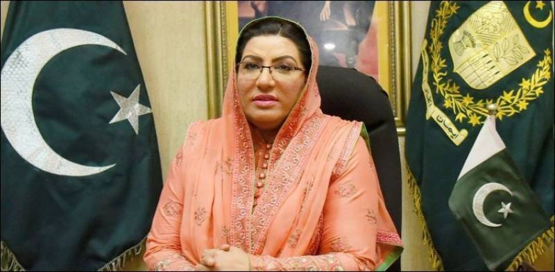 JUI-F should not undermine system by making unconstitutional, undemocratic demands: Firdous