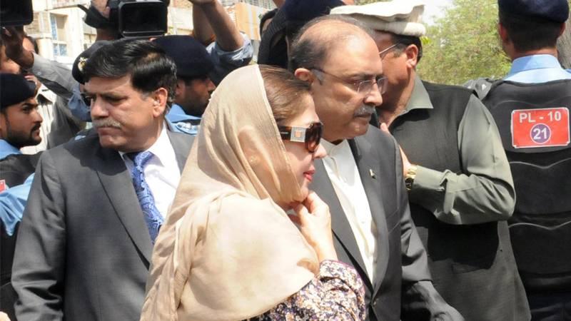 Money Laundering Case: Zardari, Faryal Talpur's judicial remand extended till Nov 26