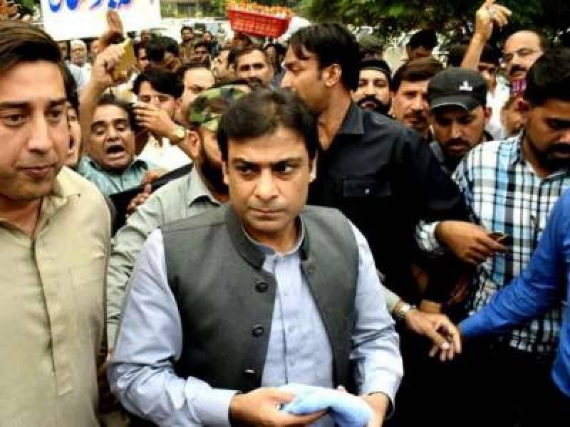 NAB court extends Hamza's judicial remand till Nov 28 in Ramzan Sugar Mills case