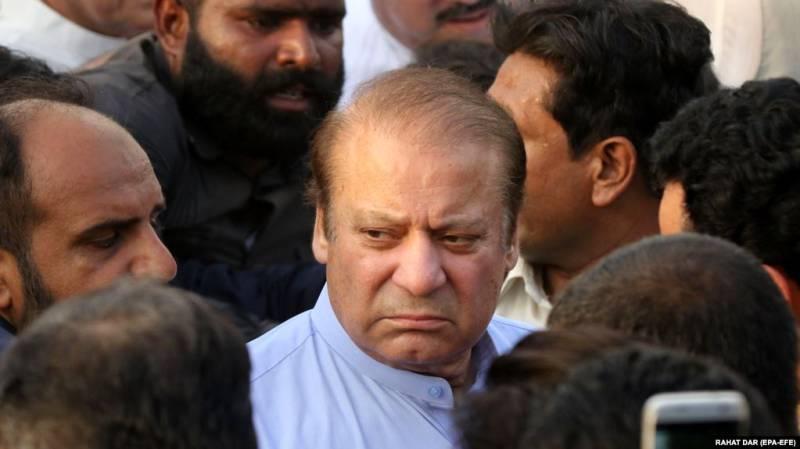'One time permission': Pakistan allows Nawaz Sharif 4-week foreign trip for Rs7b surety bond