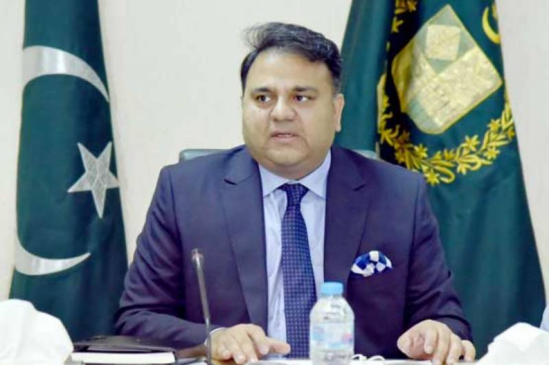 PML-N should not do politics over Nawaz's health, arrange surety amount: Fawad
