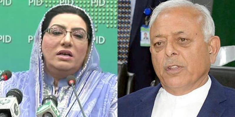 IHC reserves verdict on contempt cases against Firdous Ashiq Awan, Ghulam Sarwar