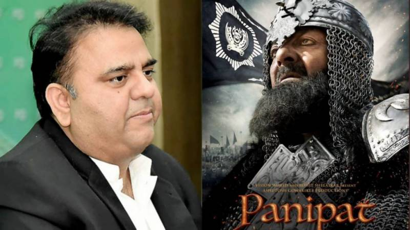 Chaudhry Fawad Hussain calls out Sanjay Dutt's Panipat