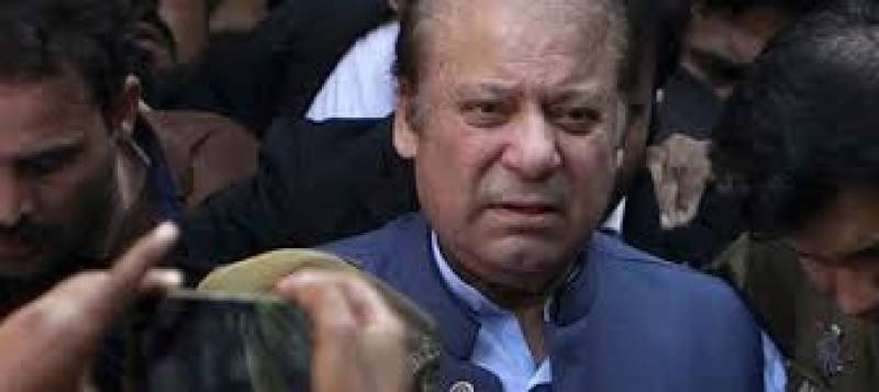 Nawaz Sharif ECL case: LHC resumes hearing today