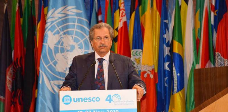 Pakistan unanimously elected as President of UNESCO's Education Commission