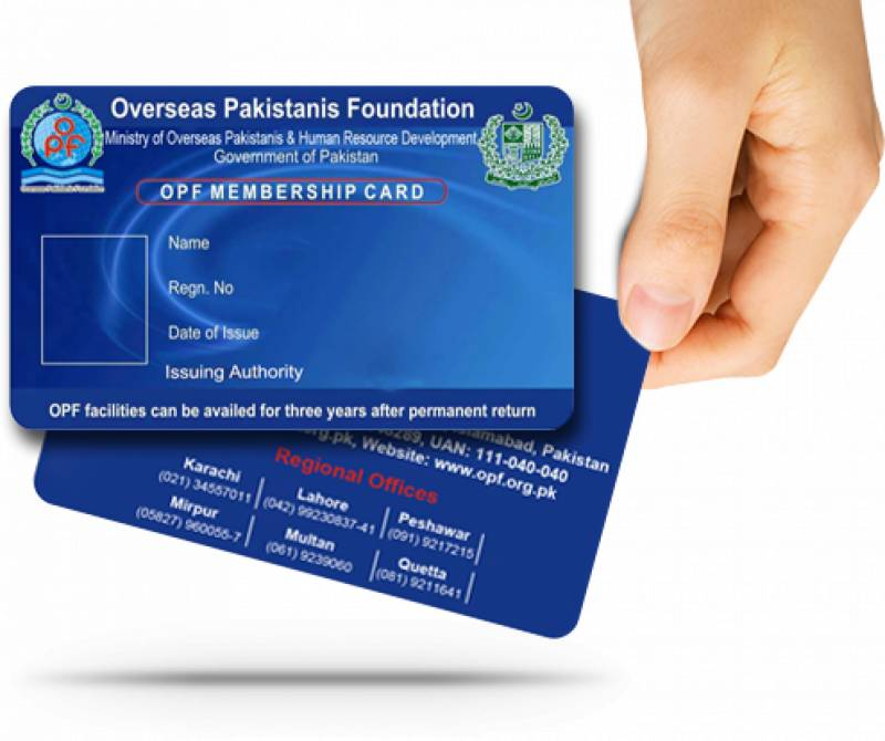 Rs 2.25bln given to expats families as death, disability grant: OPF