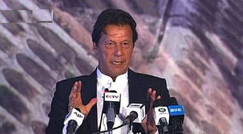 "PM Imran terms opposition's Azadi March ""a circus"" staged to avoid accountability"
