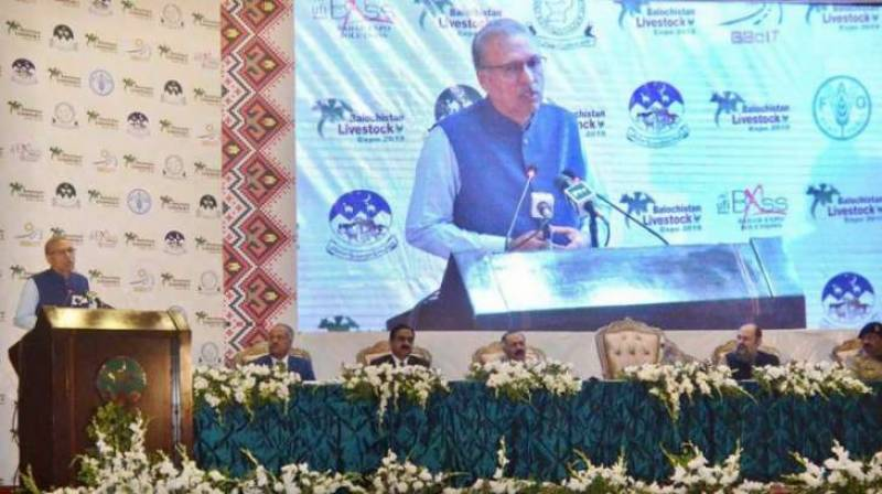 President Arif Alvi formally announces livestock policy for Balochistan