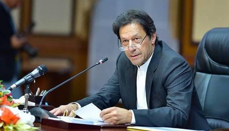 Pakistan's economy is heading in the right direction: PM Imran