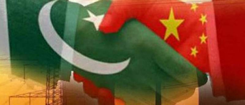 CPEC Consortium of Universities vows to boost cooperation in various fields