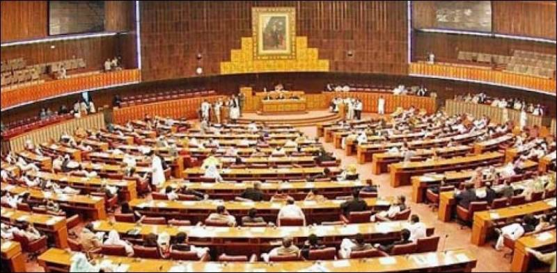 NA to elect new PAC chairman on Nov 28