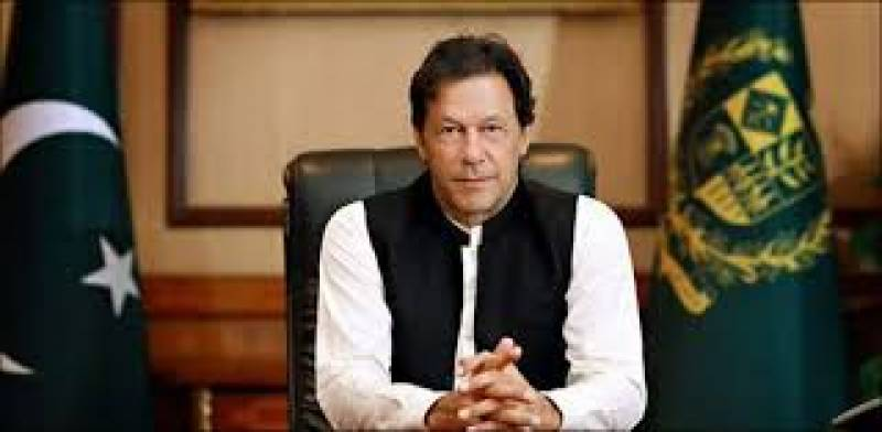 PM Imran emphasises on creating tax culture to boost human development
