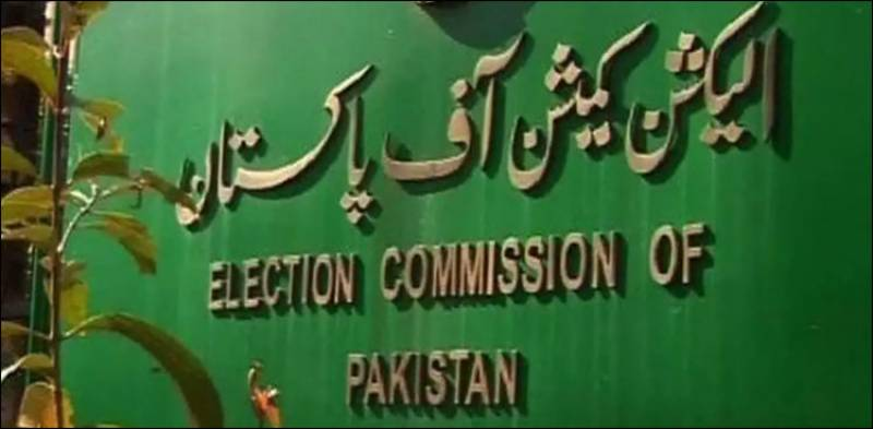 ECP approves opposition parties' application for hearing foreign Funding case on daily basis