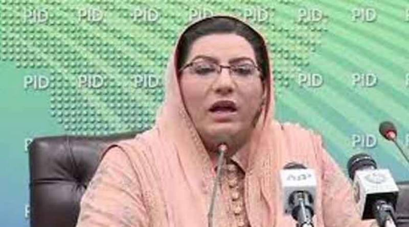 PM believes in supremacy of constitution & law, Opposition's Rahbar Committee itself needs guidance: Firdous