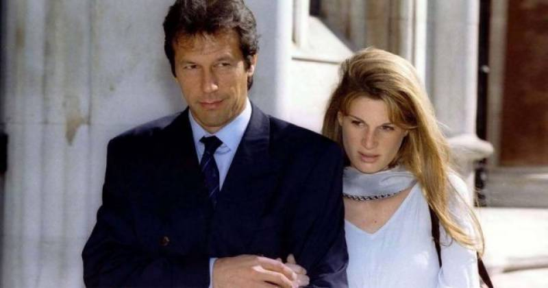 Jemima Goldsmith gets amused by question about ex-husband Imran Khan