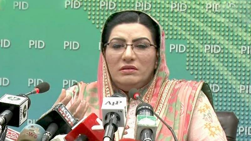 PML-N should stop hurling political threats to CEC: Dr Firdous