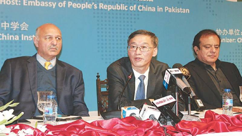 Chinese ambassador rejects US statement on CPEC, says Pak-China relations based on win-win cooperation