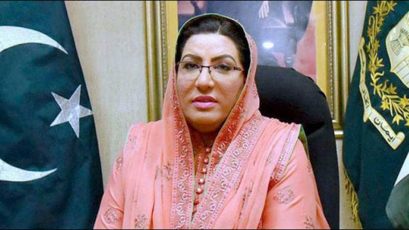 Dr Firdous terms CPEC as Pakistan's first priority