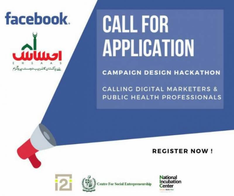 Ehsaas to partner with Facebook on malnutrition 'Hackathon'