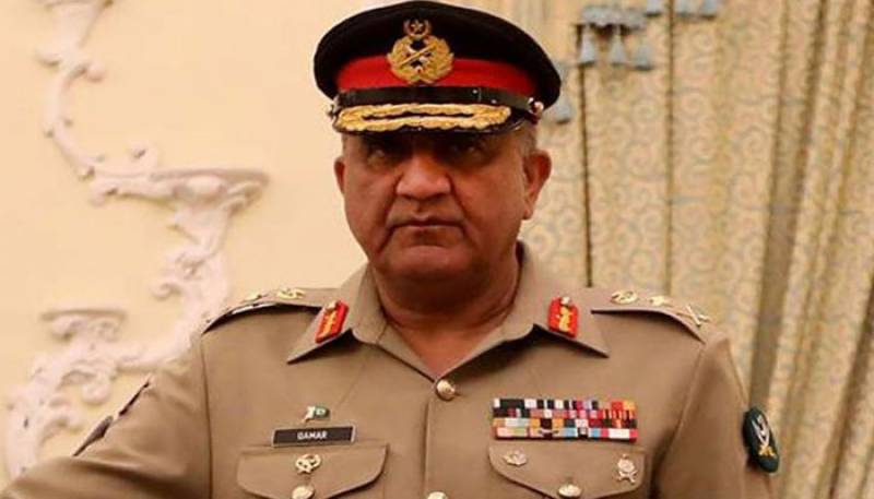 SC suspends notification of COAS General Bajwa's service extension