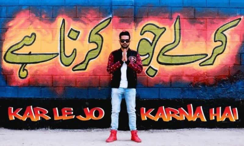 Ali Gul Pir releases new song 'Karle Jo Karna Hai'