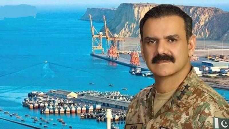 Pakistan appoints Lt Gen (r) Asim Bajwa as CPECA Chairman