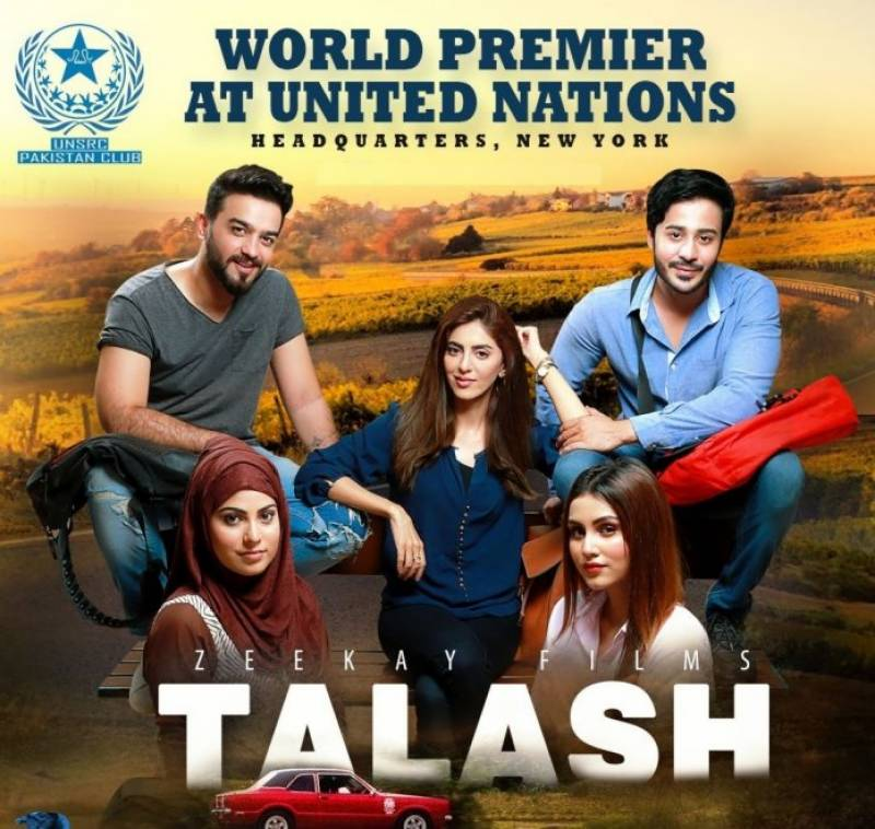 Pakistan's 'Talash' applauded at its UN screening