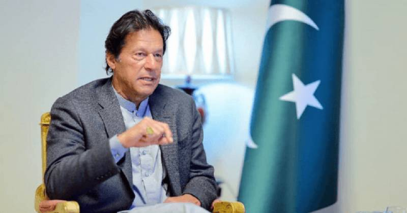 Powerful countries remain silent on Kashmir dispute because of their trading interests, says PM Imran