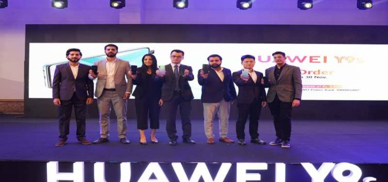 Huawei launches Y9s in Pakistan: Check Price, Specs & Sale Offers