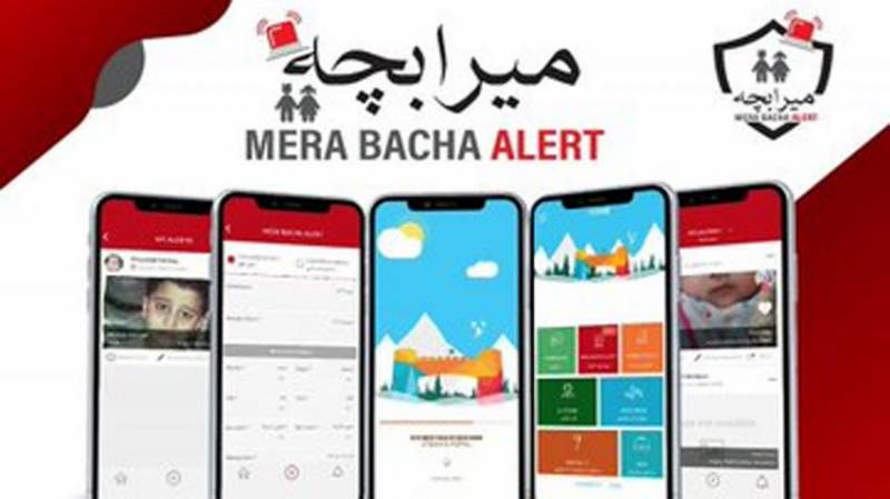 KP launches 'Mera Bacha Alert' app for recovering missing children