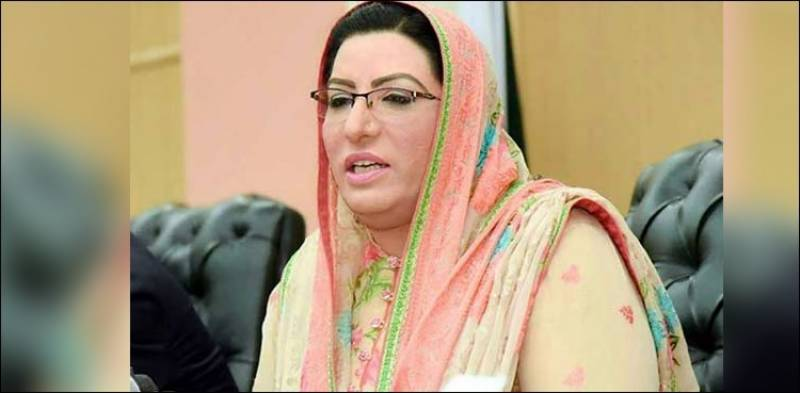 Legislation on extension in COAS' tenure to be made with consensus, says Firdous