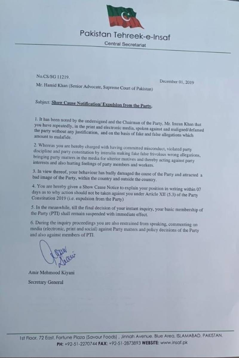 Hamid Khan loses party membership for anti-PTI statements