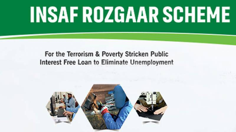 KP extends last date to apply for Insaf Rozgar Scheme till Dec 15