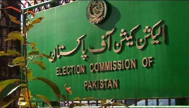 Parliamentary committee on appointment of CEC, ECP members to meet on Tuesday