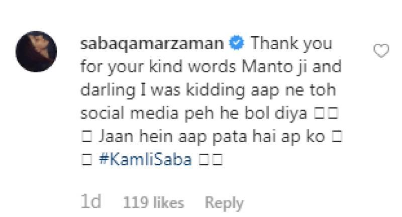 Sarmad Khoosat compliments Saba Qamar in Instagram post