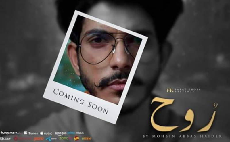The internet is not okay with Mohsin Abbas Haider's comeback song