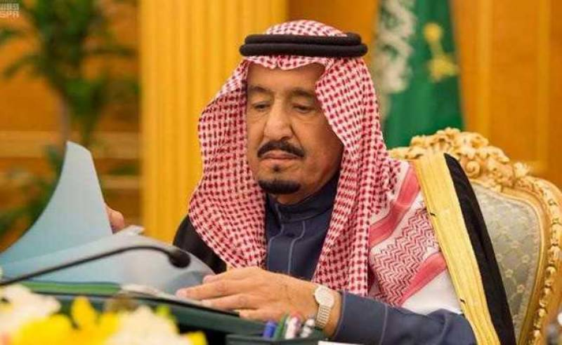 Saudi King Salman's brother passes away