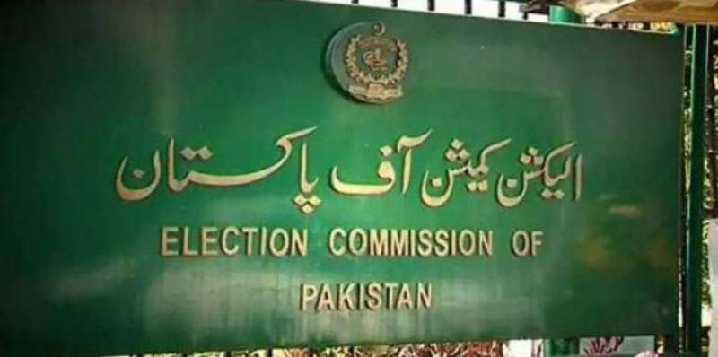 Parliamentary Committee on CEC, ECP members' appointment meets today