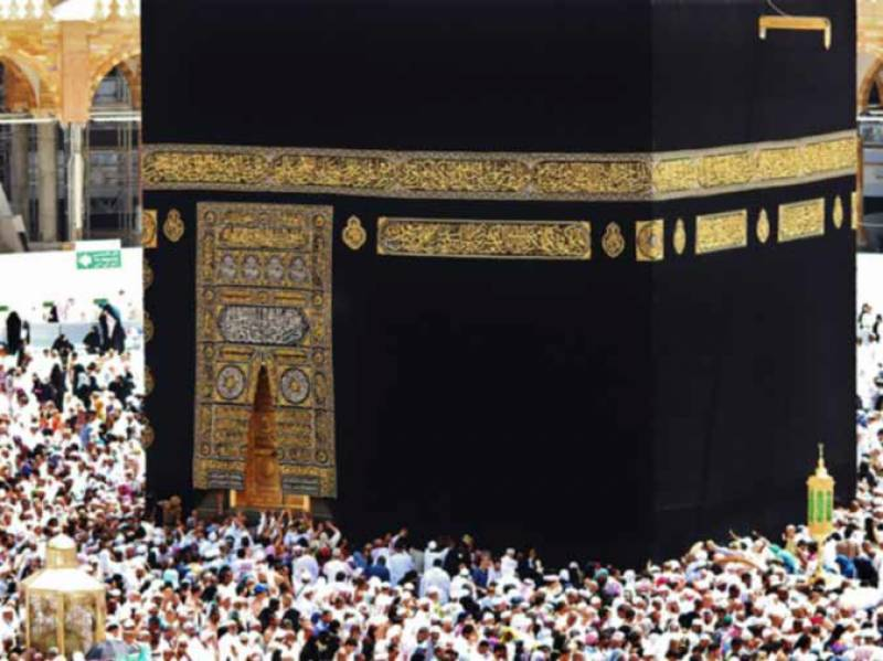 200,000 Pakistanis to perform Hajj in 2020