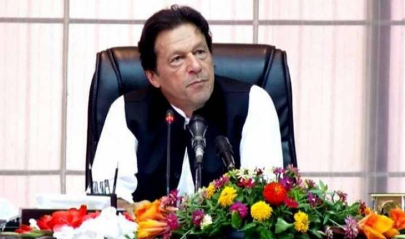 Economic stability, provision of relief to masses, Govt's top priorities: PM Imran