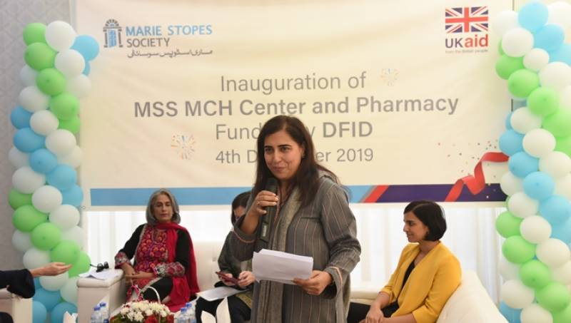 Marie Stopes Society inaugurates Mother & Child Health Center in PECHS-Karachi
