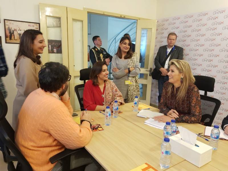 Netherlands' Queen Maxima visits GharPar Tech to discuss women empowerment