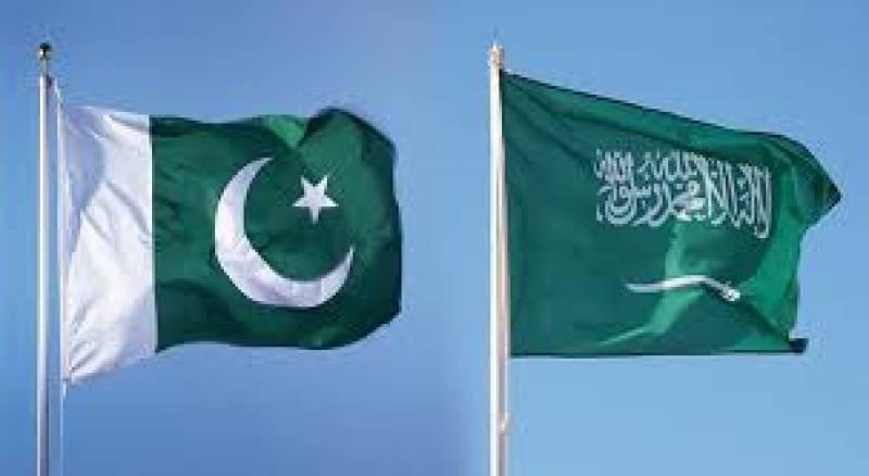 Saudi Majlis-ash-Shura delegation arrives on a three-day visit in Pakistan today