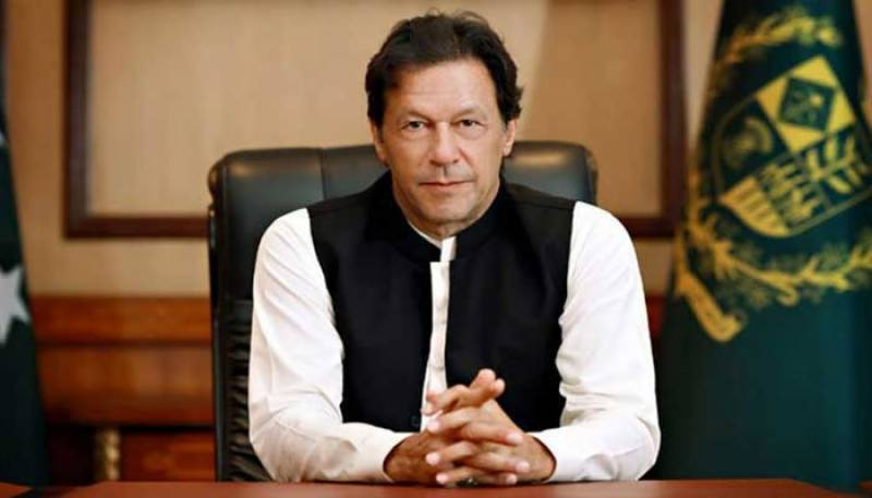 PM Imran inaugurates 'Digital Pakistan Campaign' today