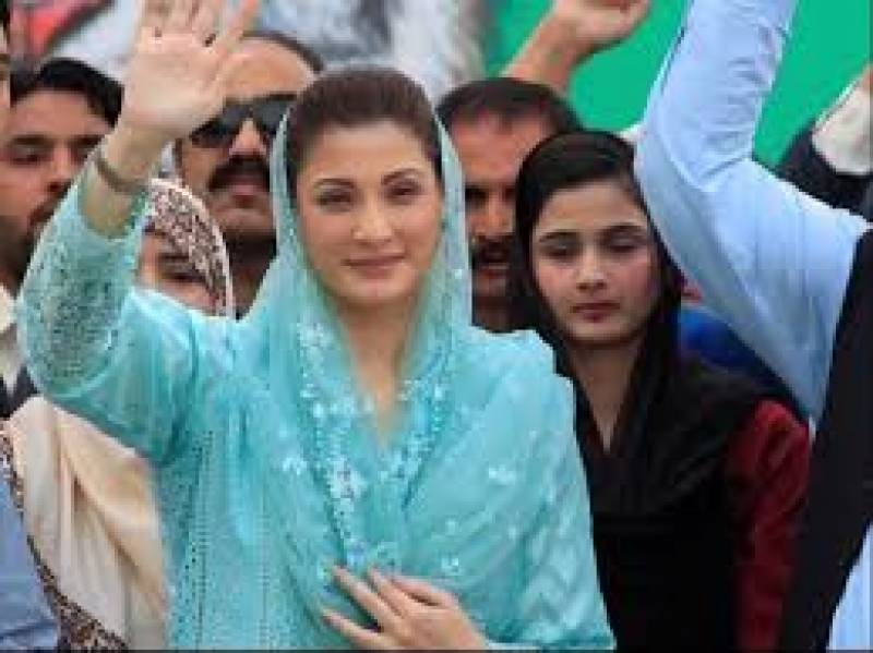 SC moved to cancel bail of Maryam Nawaz