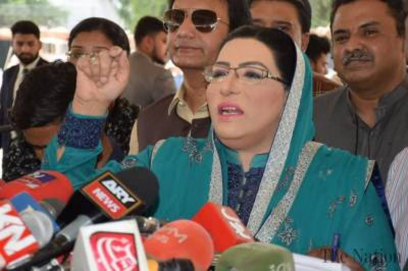 Govt taking steps to control price-hike, says Dr Firdous